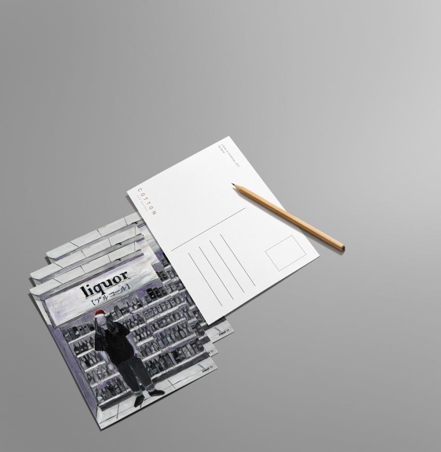 postcard-size
